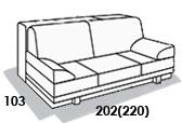 габаритные размеры дивана 8 Марта Олимп