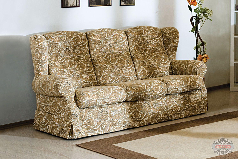 Купить диван марта Москва